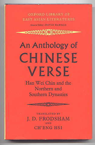 Image for AN ANTHOLOGY OF CHINESE VERSE:  HAN WEI CHIN AND THE NORTHERN AND SOUTHERN DYNASTIES.