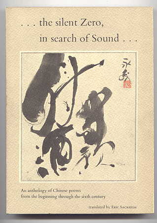Image for THE SILENT ZERO, IN SEARCH OF SOUND:  AN ANTHOLOGY OF CHINESE POEMS FROM THE BEGINNING THROUGH THE SIXTH CENTURY.