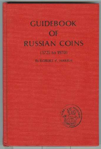 Image for A GUIDEBOOK OF RUSSIAN COINS 1725 TO 1970.  FIRST EDITION - 1971.