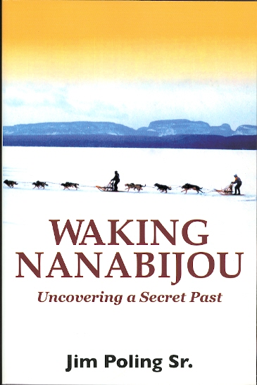 Image for WAKING NANABIJOU: UNCOVERING A SECRET PAST.