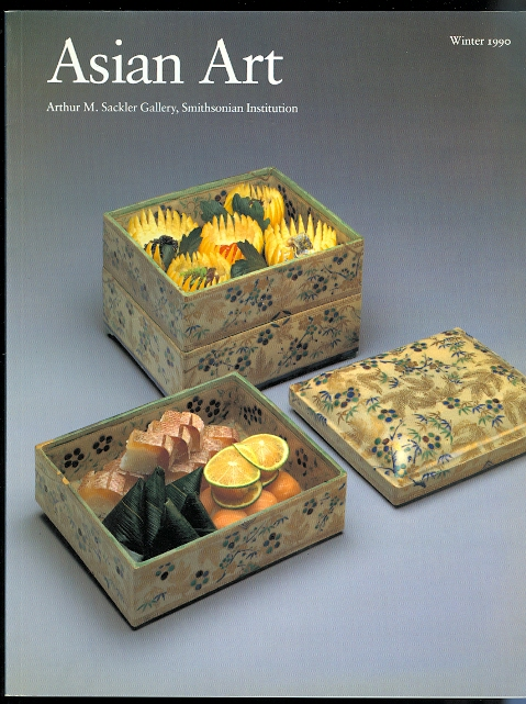 Image for ASIAN ART.  VOLUME III, NUMBER I.  WINTER 1990.