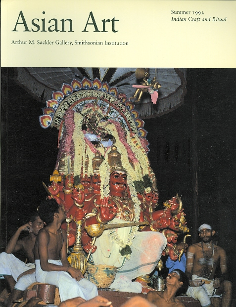 Image for ASIAN ART.  VOLUME V, NUMBER 3.  SUMMER 1992: INDIAN CRAFT AND RITUAL.