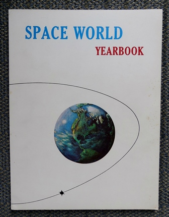 Image for SPACE WORLD YEARBOOK.