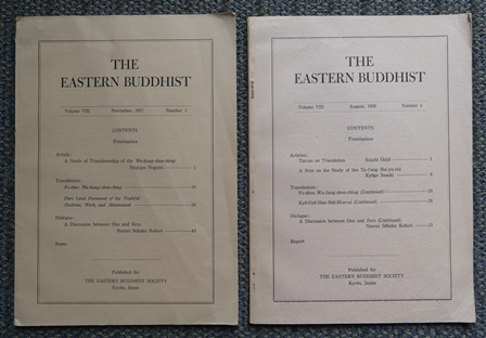 Image for THE EASTERN BUDDHIST.  VOLUME VIII, NOVEMBER, 1957, NUMBER 3 & AUGUST, 1958, NUMBER 4.  2 JOURNALS IN TOTAL.
